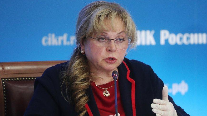 Памфилова: Конкуренция есть на выборах всех уровней