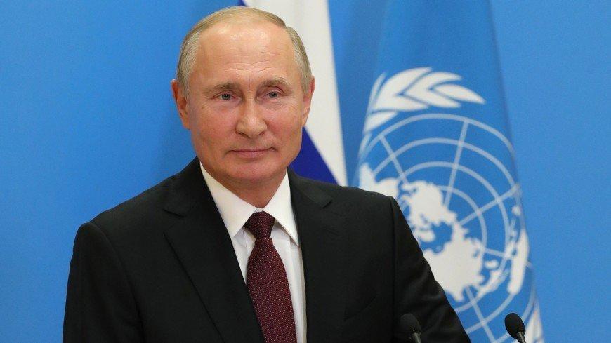 Выступление Путина на Генассамблее ООН: главное