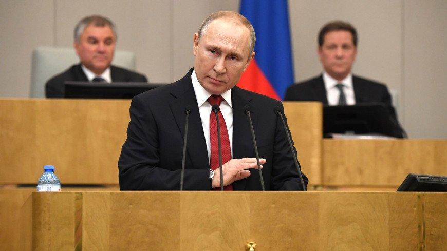 Путин внес в Госдуму пакет законопроектов в развитие поправок в Конституцию