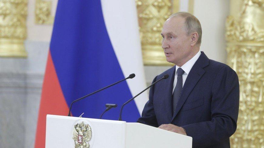 Путин: Запросы людей необходимо учесть в федеральном бюджете на три года