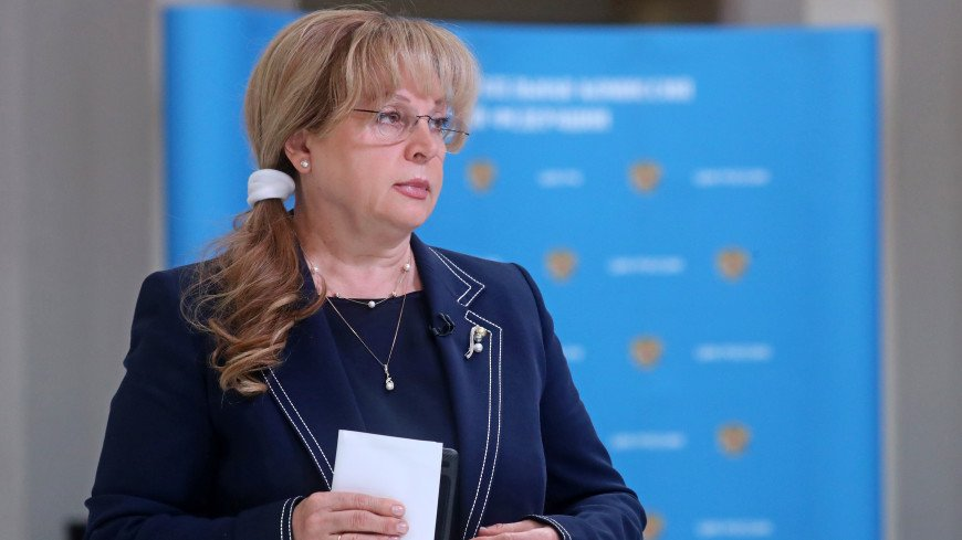 Памфилова: ЦИК РФ можно многому поучиться у Казахстана, Кыргызстана и Таджикистана