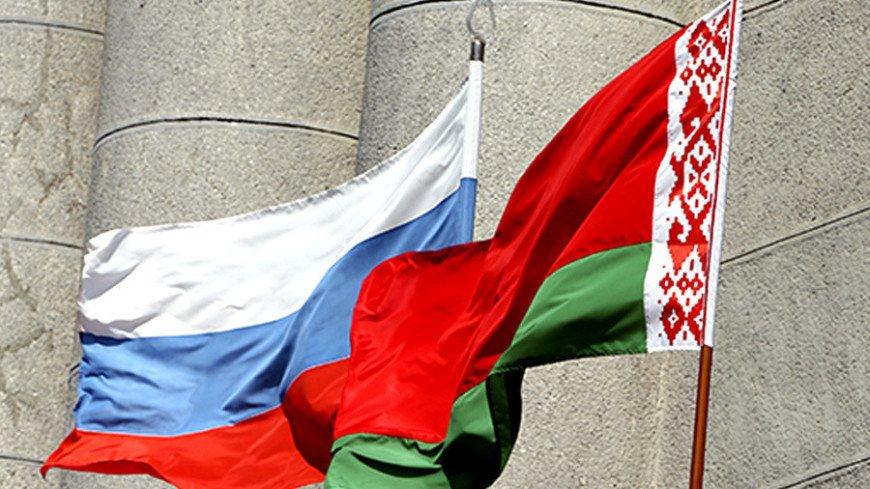 Не только роуминг: Россия и Беларусь активизируют интеграцию