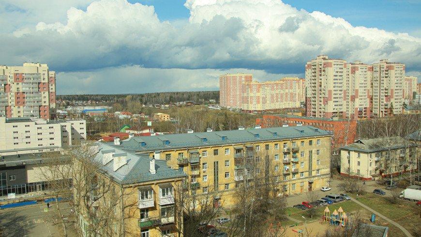 дом, улица, недвижимость, город, окрестности, вид, вид из окна, балкон, квартира, собственность, имущество, жилье, ипотека, аренда,