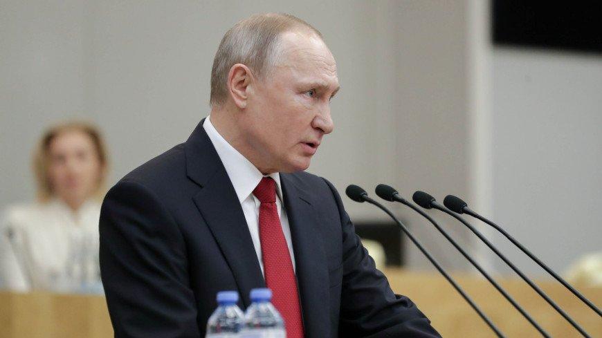 Путин: Занятость в России надо восстановить до конца 2021 года