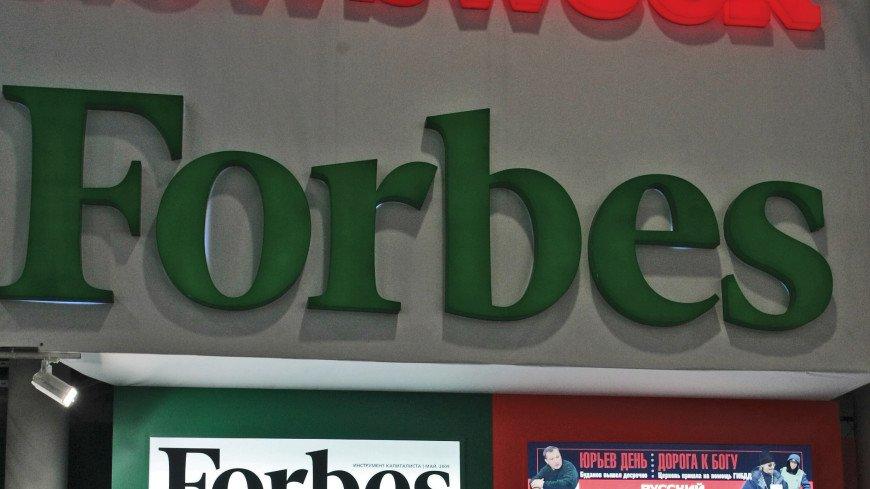 Forbes назвал отличившихся в пандемию российских предпринимательниц