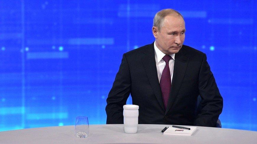 Песков: Прямой линии с Путиным в этом году не будет