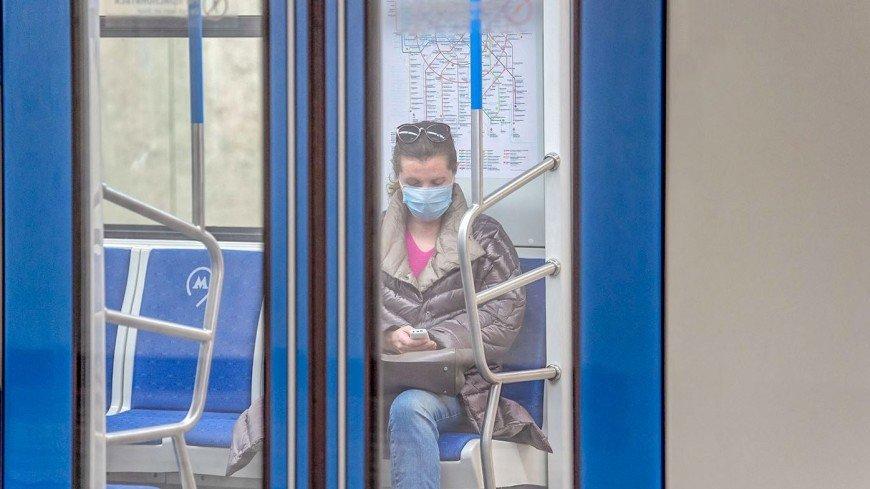 В московском метро усилили контроль за соблюдением масочного режима