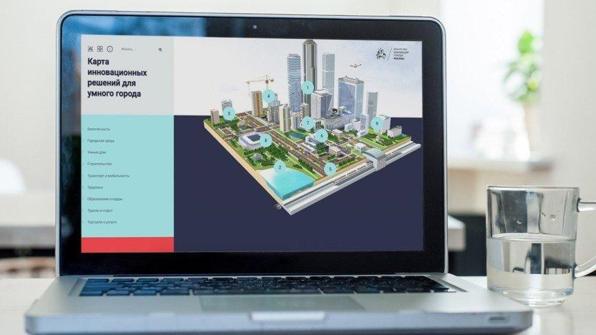 В Москве заработала «Карта инновационных решений»