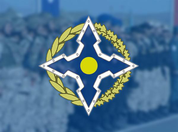 Объединенный штаб ОДКБ отмечает 18-ю годовщину создания