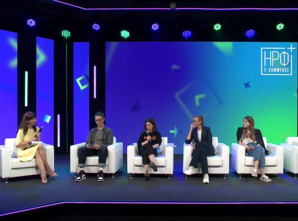 Итоги онлайн-конференции НРФ+ECOM: актуальные инсайты из мира онлайн-торговли