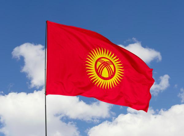 Конституция Кыргызстана: что изменили в основном законе страны