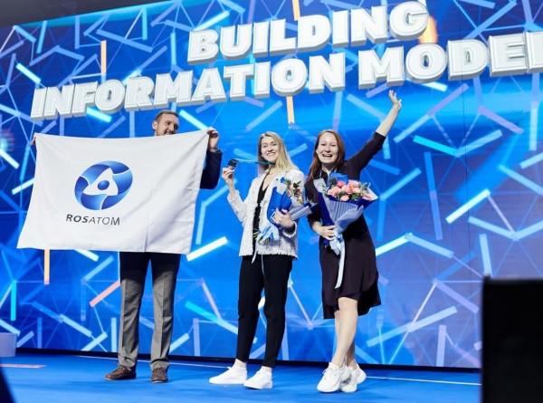 Международный строительный чемпионат завершился в Сочи