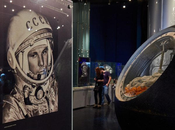 Что вы знаете о космонавтике?