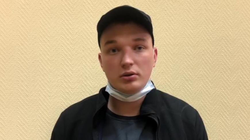 Устроившему массовое ДТП в Москве блогеру Билу запретили выходить из дома