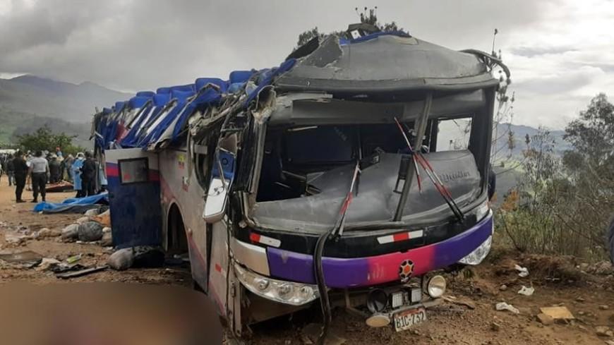 В Перу 20 человек погибли и 14 пострадали в ДТП с автобусом