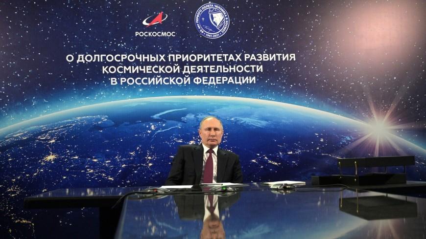 Планы пилотируемых полетов на Луну и миссия на Марс одобрены на совещании у Путина
