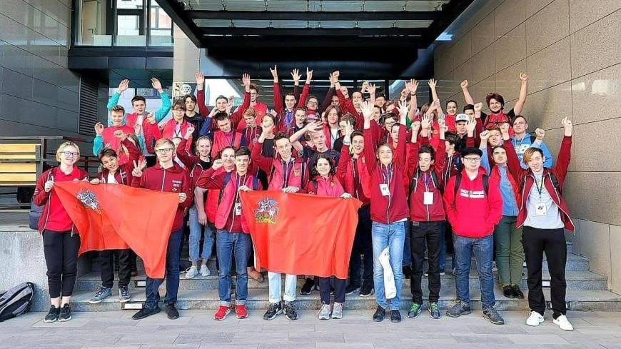 23 школьника из Подмосковья получили дипломы на олимпиаде по астрономии