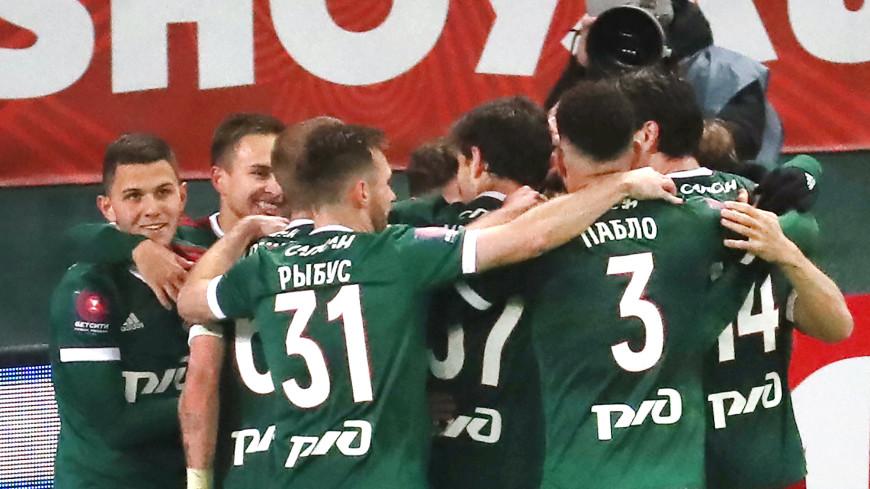 «Локомотив» разгромил ЦСКА и вышел в финал Кубка России