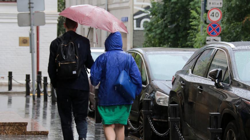 Московские дожди,дождь, ливень, лужа, зонт, гроза, погода, зонт, люди, пара,