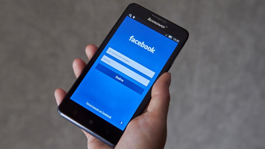 СМИ: Данные более 533 млн пользователей Facebook утекли в открытый доступ