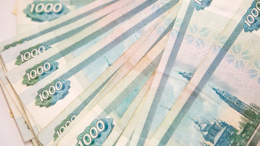 Опрос: Только 9% россиян оказались довольны своей зарплатой
