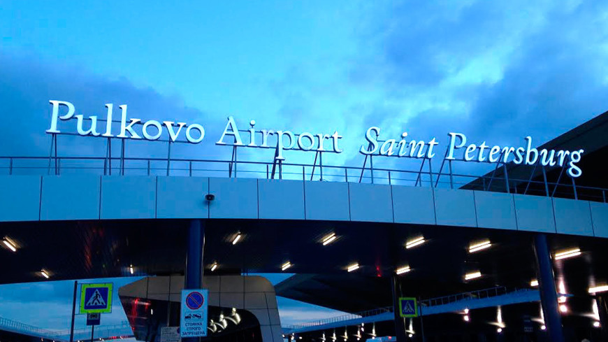 "Фото: Светлана Родина, ""«МИР 24»"":http://mir24.tv/, аэропорт, пулково"
