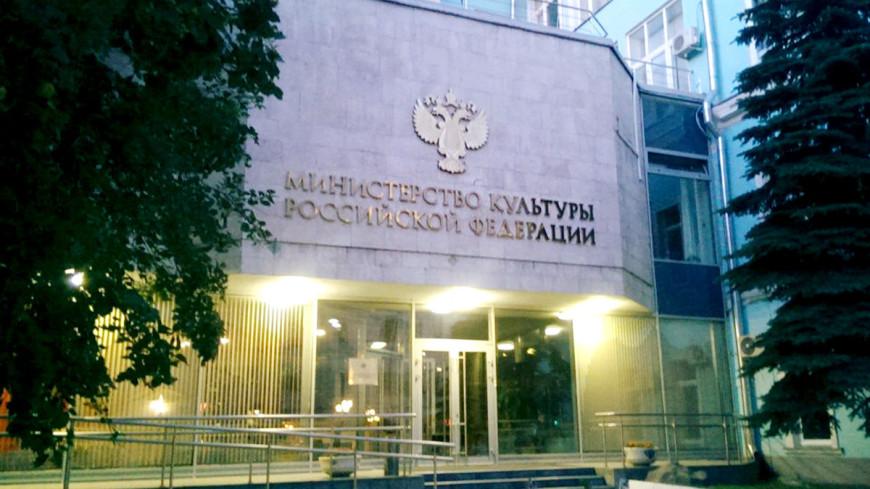 """Фото: Елизавета Шагалова, """"«МИР 24»"""":http://mir24.tv/, министерство культуры, минкультуры"""