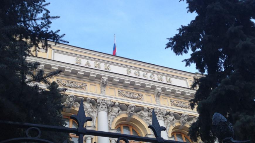 ЦБ отозвал лицензию у Профессионального инвестиционного банка