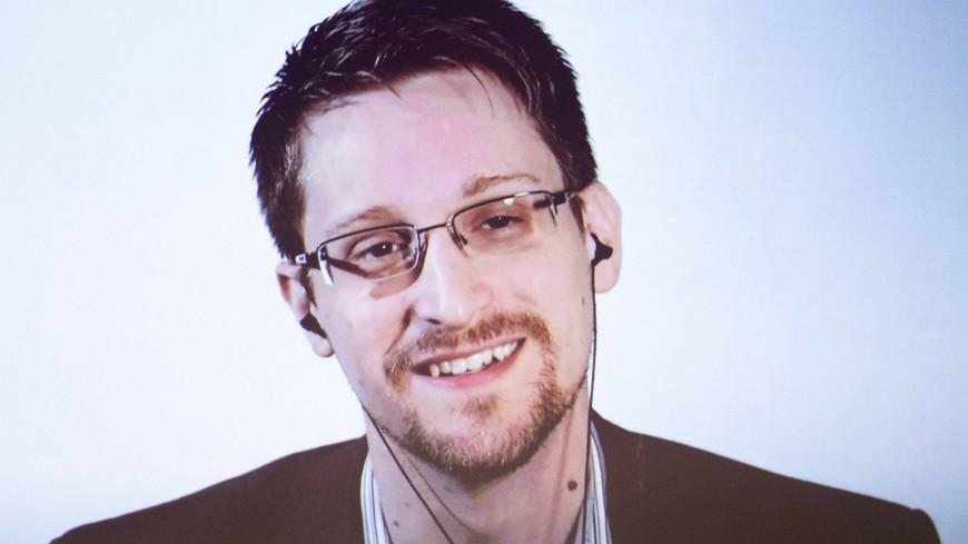 Сноуден выручил на аукционе за свой криптопортрет $5,5 млн