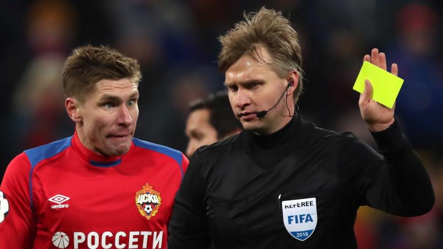 УЕФА временно отстранил Лапочкина от футбольной деятельности на 90 дней