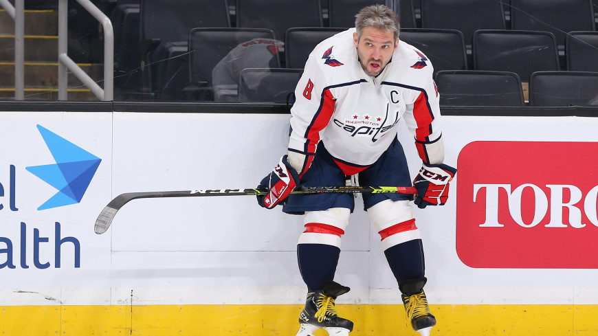 Овечкин не смог помочь: «Вашингтон Кэпиталз» уступил худшей команде НХЛ