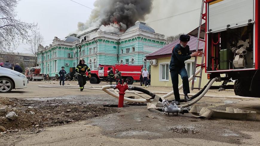 Пожар в кардиоцентре Благовещенска потушен