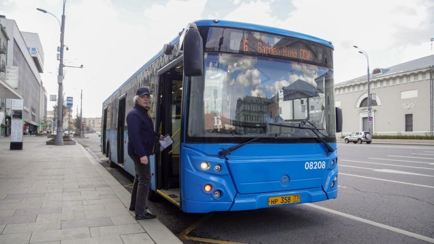 В Москве появятся автобусы на водородном топливе