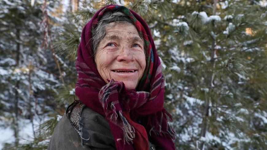 Отшельница Агафья Лыкова не приняла предложение о переезде в Москву