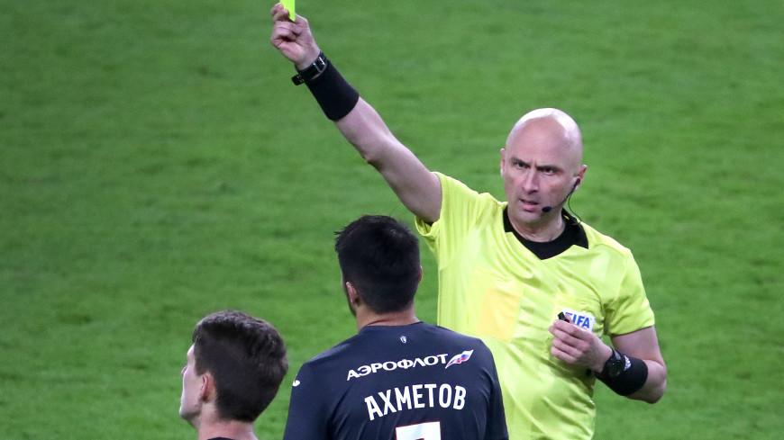 ЦСКА пожаловался на судейство в матче полуфинала Кубка России с «Локомотивом»