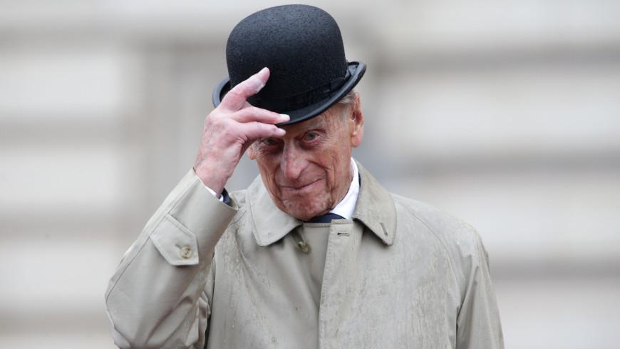 Похороны принца Филипа пройдут 17 апреля