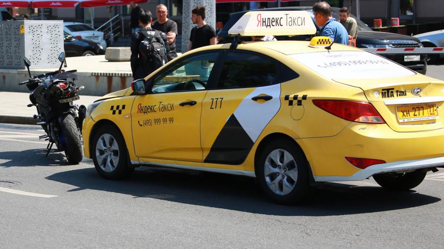 такси, яндекс, яндекс такси, автомобиль, машина, авто, авария, мото, мотоцикл, мотоциклист, водитель, дтп, происшествие, столкновение, чп, повреждение, транспорт, дпс, полиция, оформление, виновник, пострадавший