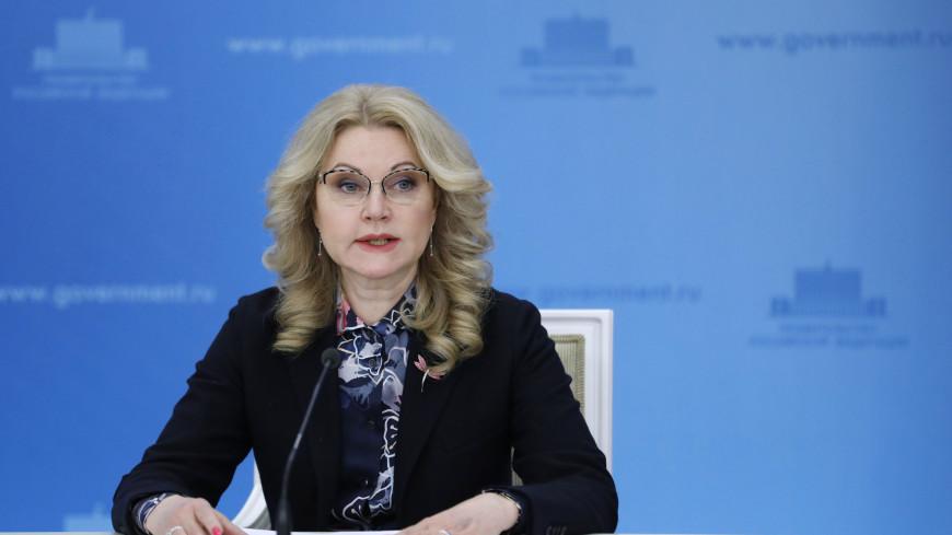 Голикова: Программа кэшбека за путевки в детский лагерь может стартовать с 20 мая