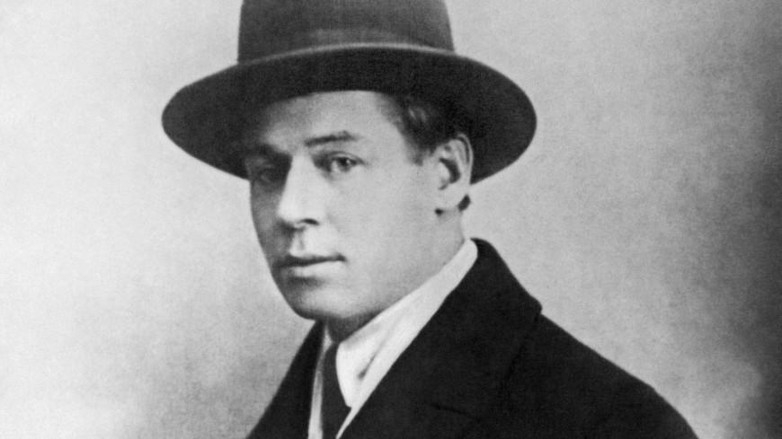 Музей Есенина показал записку поэта его первой возлюбленной Анне Сардановской