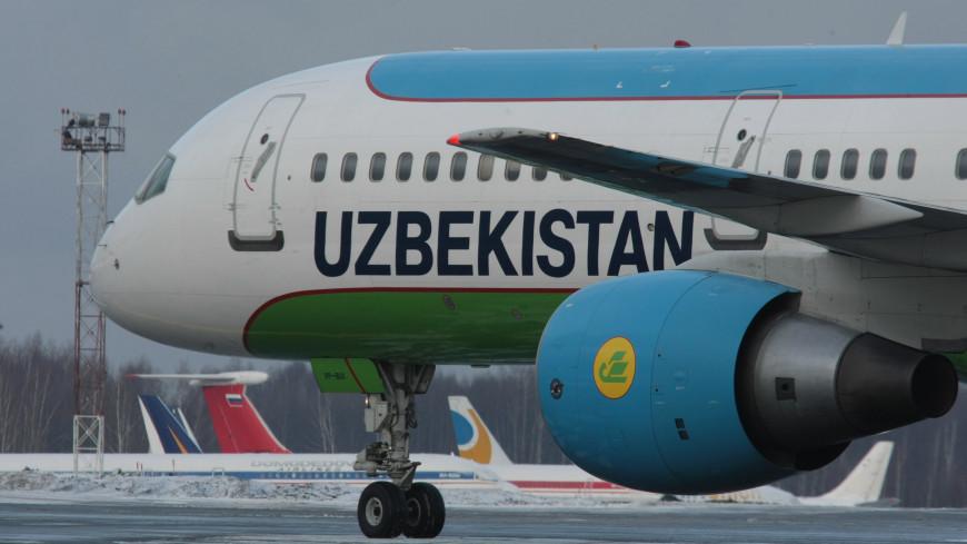 Авиакомпания Uzbekistan Airways возобновляет регулярные рейсы в Москву