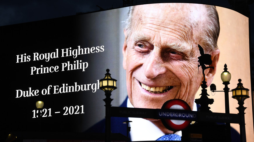 Букингемский дворец обнародовал список приглашенных на похороны принца Филиппа