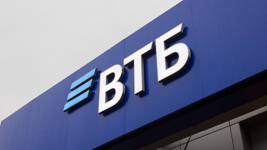 Банк ВТБ объявил о снижении ставок по ипотеке