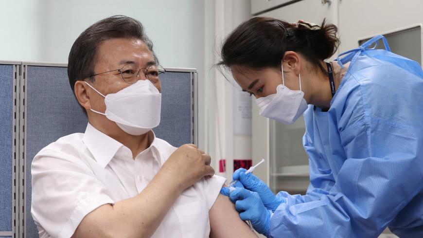Президент Южной Кореи раньше времени сделал вторую прививку от COVID-19