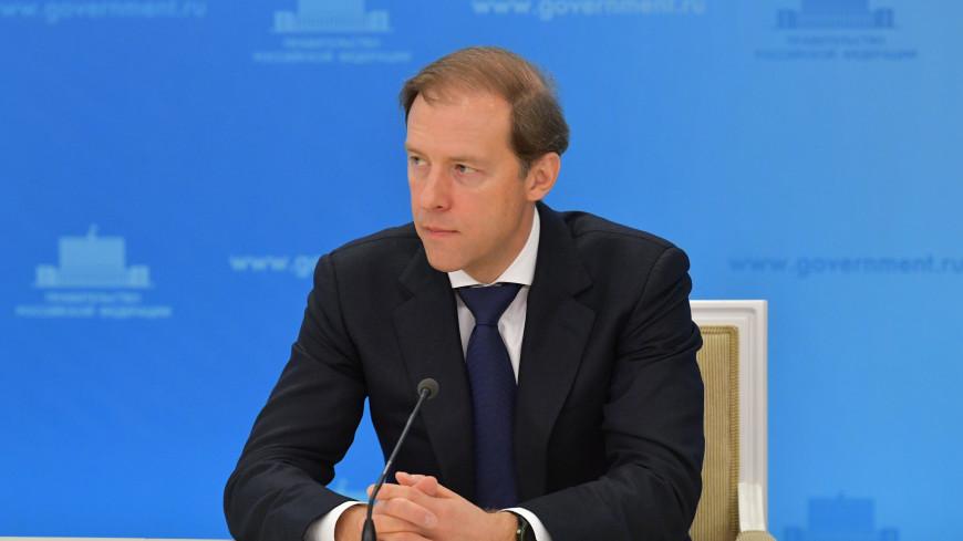 Мантуров: Минпромторг России расширит программу льготного автокредитования