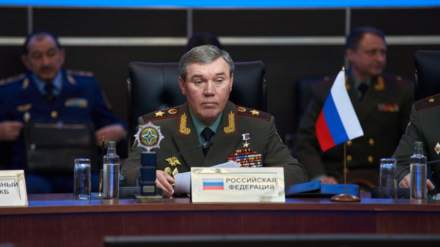 Генерал Герасимов: Россия рассчитывает на активизацию военного сотрудничества в рамках ОДКБ