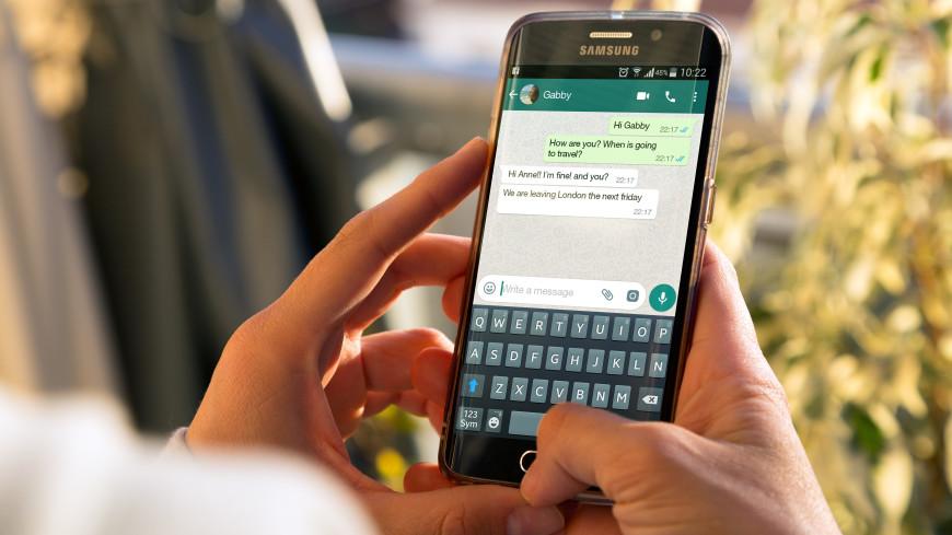 Мошенники стали притворяться знакомыми пользователей WhatsApp для взлома