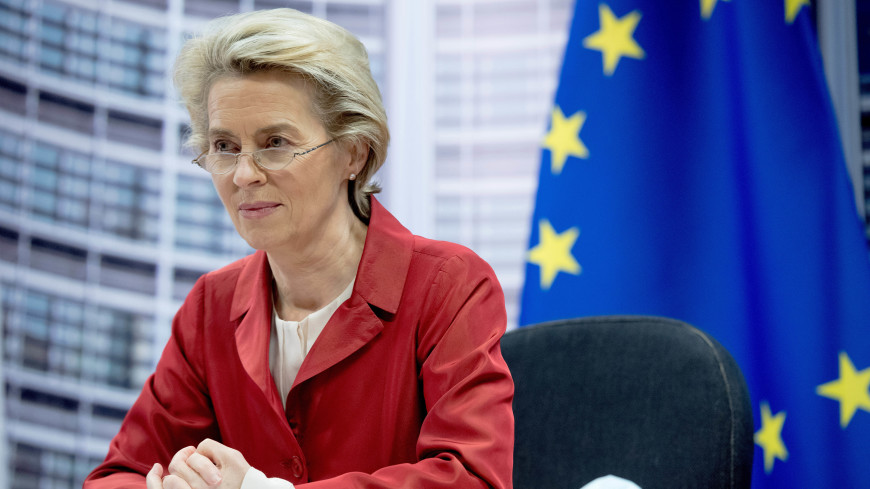 Глава Еврокомиссии заговорила о равноправии после инцидента с креслом