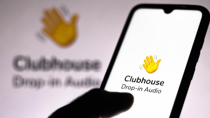 В Сеть утекли данные 1,3 млн пользователей Clubhouse