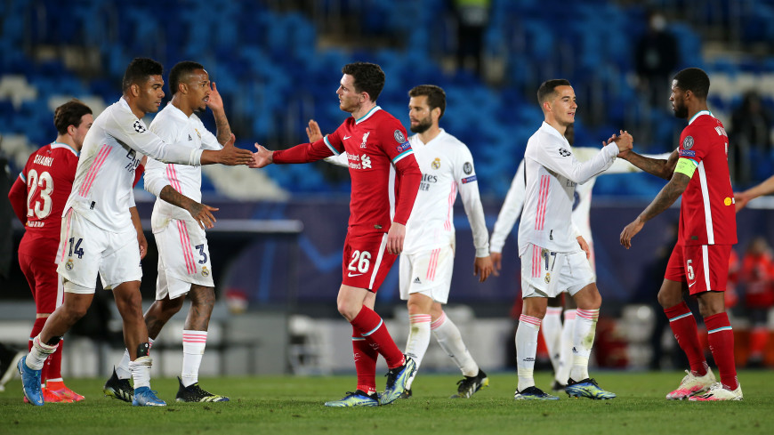 Четвертьфиналы ЛЧ: «Реал» победил «Ливерпуль», «Мансити» взял верх над «Боруссией»