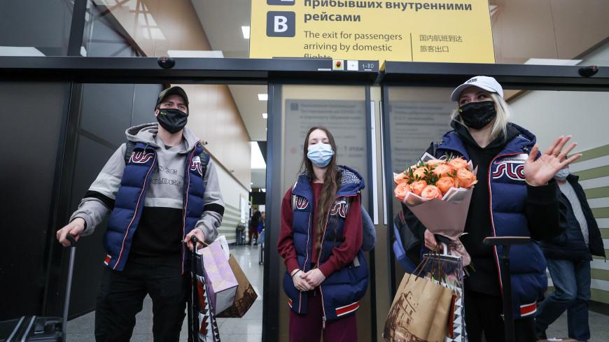 Короли льда: фигуристов, победивших на чемпионате мира, встретили в Москве
